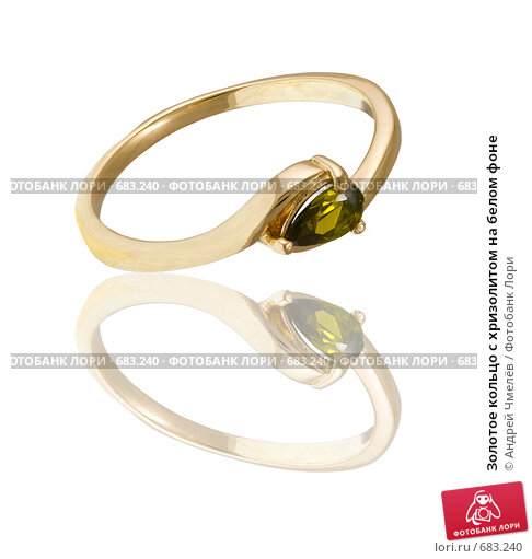Золотое кольцо с хризолитом на белом фоне. Стоковое фото, фотограф Андрей Чмелёв / Фотобанк Лори