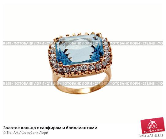 Золотое кольцо с сапфиром и бриллиантами, фото № 218848, снято 2 декабря 2016 г. (c) ElenArt / Фотобанк Лори