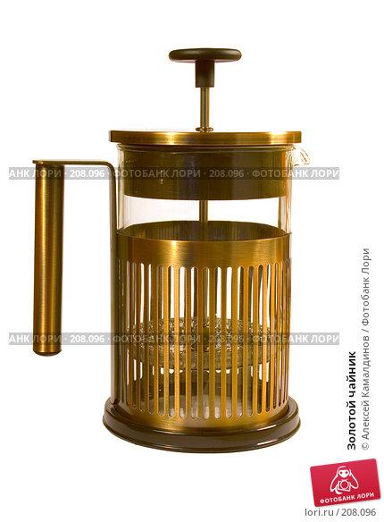 Золотой чайник, фото № 208096, снято 22 июля 2017 г. (c) Алексей Камалдинов / Фотобанк Лори