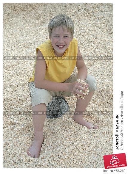 Купить «Золотой мальчик», фото № 68260, снято 10 июня 2007 г. (c) Евгений Мареев / Фотобанк Лори