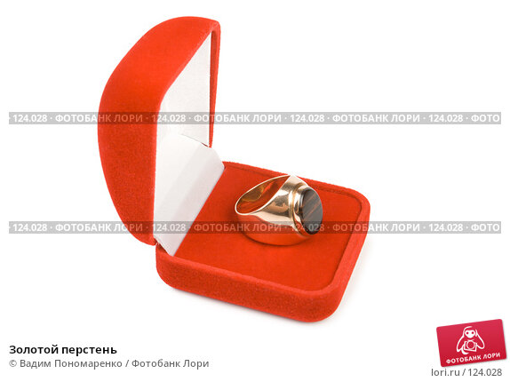 Золотой перстень, фото № 124028, снято 3 ноября 2007 г. (c) Вадим Пономаренко / Фотобанк Лори