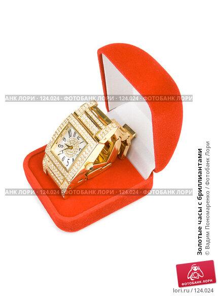 Золотые часы с бриллиантами, фото № 124024, снято 3 ноября 2007 г. (c) Вадим Пономаренко / Фотобанк Лори
