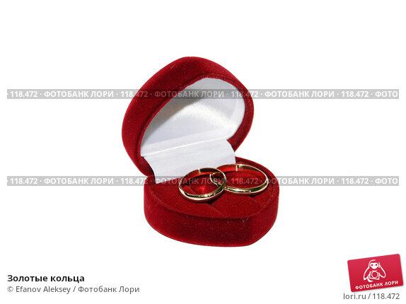 Золотые кольца, фото № 118472, снято 27 августа 2005 г. (c) Efanov Aleksey / Фотобанк Лори
