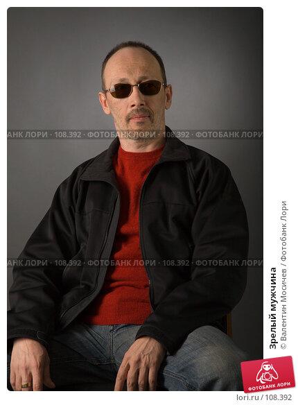 Зрелый мужчина, фото № 108392, снято 2 мая 2007 г. (c) Валентин Мосичев / Фотобанк Лори