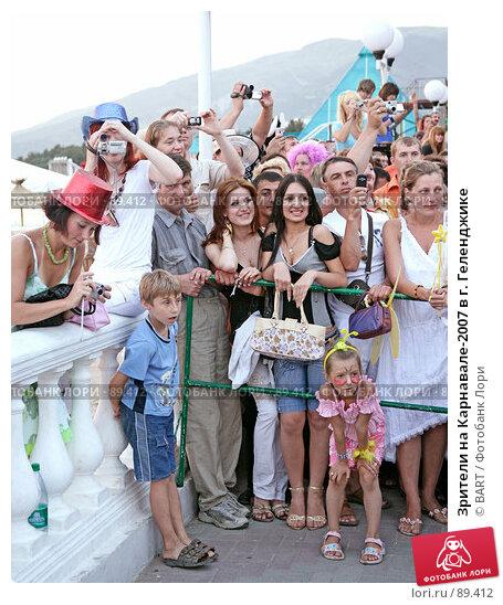 Зрители на Карнавале-2007 в г. Геленджике, фото № 89412, снято 11 июня 2007 г. (c) BART / Фотобанк Лори