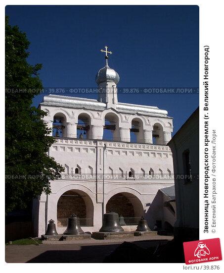 Купить «Звонница Новгородского кремля (г. Великий Новгород)», фото № 39876, снято 16 июля 2003 г. (c) Евгений Батраков / Фотобанк Лори