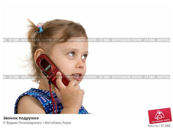 Звонок подружке, фото № 37588, снято 29 апреля 2007 г. (c) Вадим Пономаренко / Фотобанк Лори